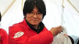 Atsushi Miyazaki'nin ismi Yaşatılmaya Devam ediyor