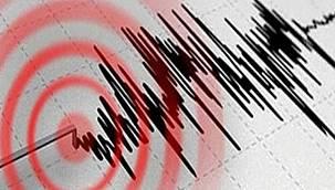 Van İran Sınırında Korkutan deprem