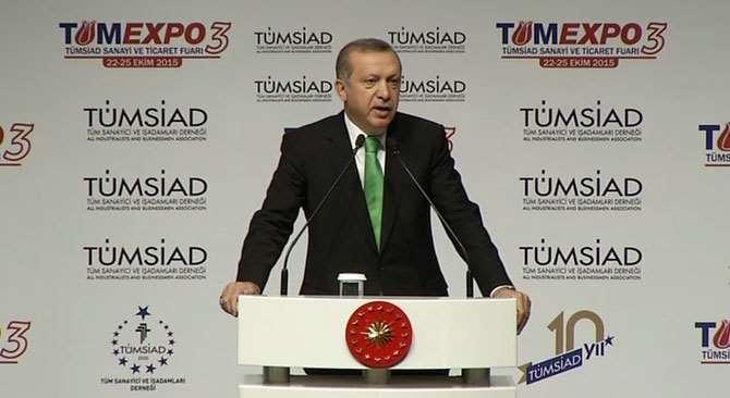Erdoğan: Hedef 2023'te İlk 10'a Girmek
