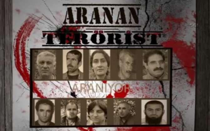 İçişleri'nden Terörist Aranıyor Videosu