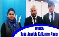 DAKKA/Doğu Anadolu Kalkınma Ajansı