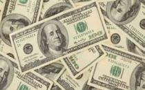 Dolar Eski Konumunu Kaybediyor