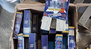 Van'da 249 paket halinde toplam 82 Kilo 155 Gram Eroin Maddesi