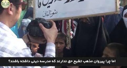 مستند شهید راه ثقلین شیخ عبدالقیوم انصاری - افغانستان کندز تخار