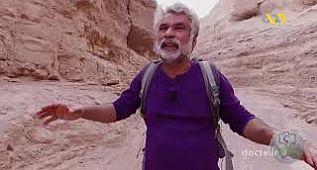 Iran. مستند طبیعت ایران(قسمت سوم)