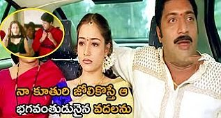 Prakash Raj & Nithin Old Blockbuster Love Movie Scene | Telugu Movies | Cinema Chupistha